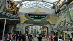 The Sci-Fi Zone