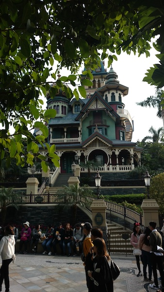 The Mystic Manor