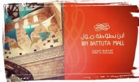At Ibn Battuta Mall
