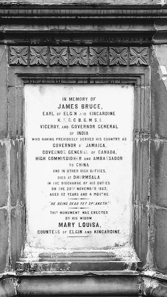 Epitaph of James Bruce