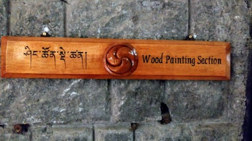 Wood Painting Section