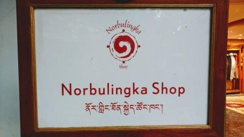 Norbulingka Shop