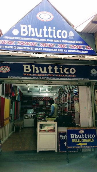 Bhutti Weavers Co-operative Society shop