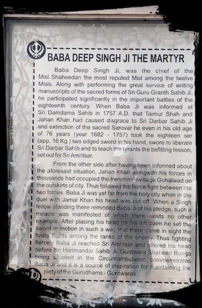 The story of Baba Deep Singh Ji
