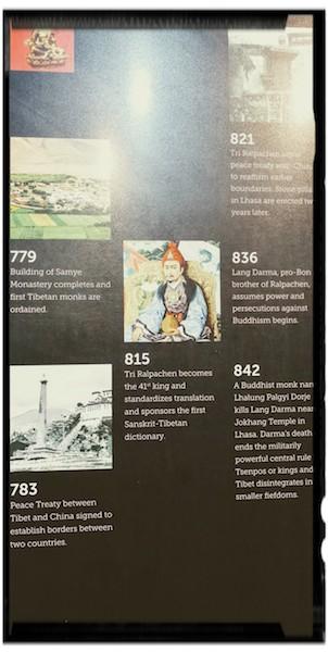Early Tibetan History