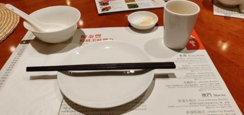 @Din Tai Fung