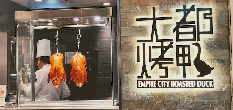 @Empire City Roasted Duck