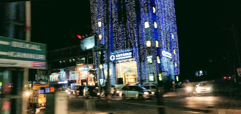 The City Gold showroom in Kasargod