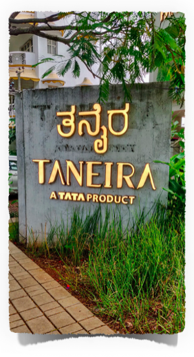 Taneira on 100 ft road, Indiranagar, Bangalore.