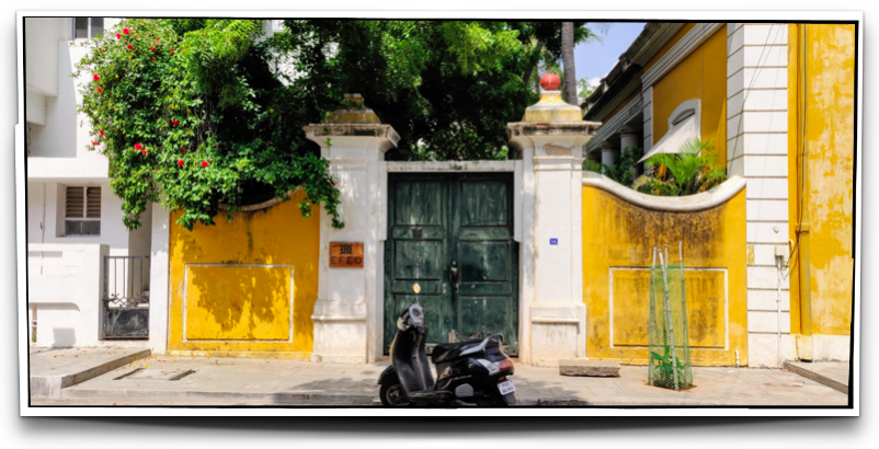 Ecole Francaise d'Extreme Orient (French School of the Far East) on Rue Dumas, Pondicherry