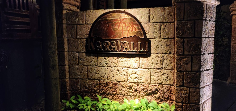Karavalli restaurant at the Taj Gateway Hotel in Bangalore